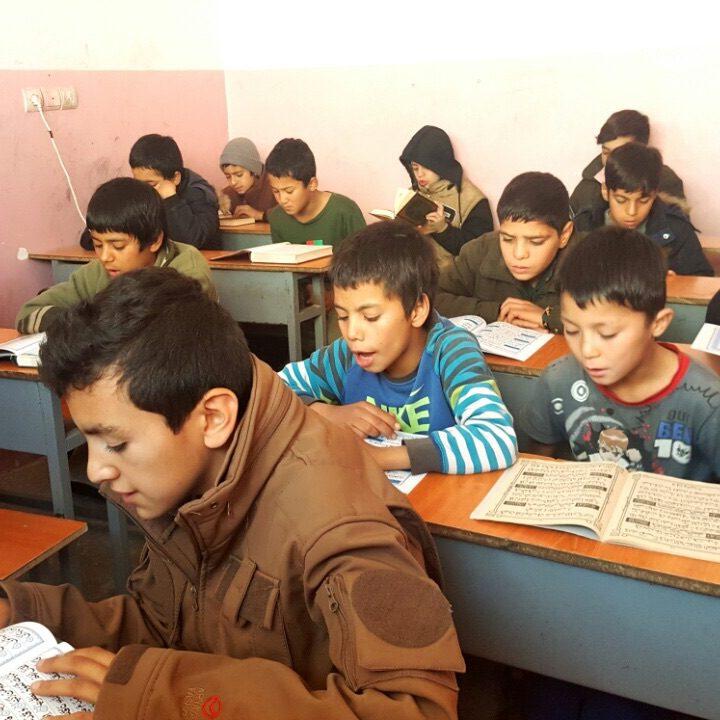 Schule in Herat, ©Kaussar e.V.