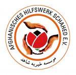Afghanisches Hilfswerk Schahed e.V. Logo